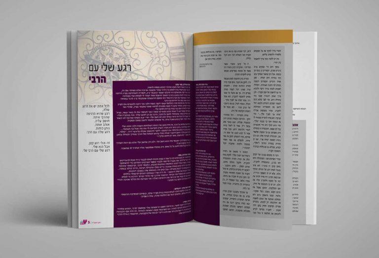 MSTUDIO 0525584920 (19)